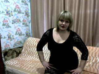 Foto de perfil sexy de la modelo DianaAllure, ¡disfruta de un show webcam muy caliente!