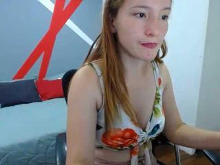 Foto del profilo sexy della modella MarieFern, per uno show live webcam molto piccante!