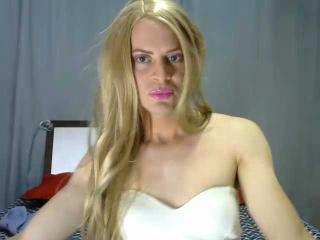 Sexy Profilfoto des Models Susanitacaliente, für eine sehr heiße Liveshow per Webcam!