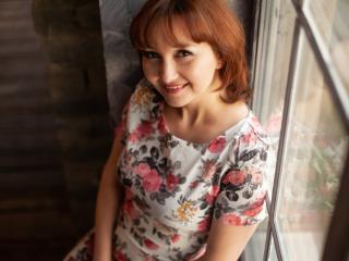 Sexy Profilfoto des Models InLoveWithMoon, für eine sehr heiße Liveshow per Webcam!
